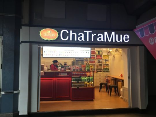 ChaTraMue アソーク駅店