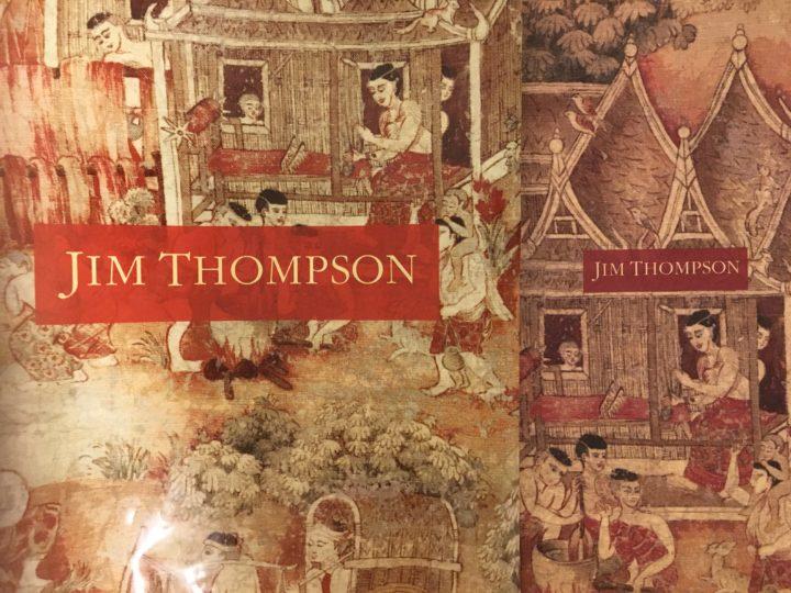 ジムトンプソンの可愛い袋