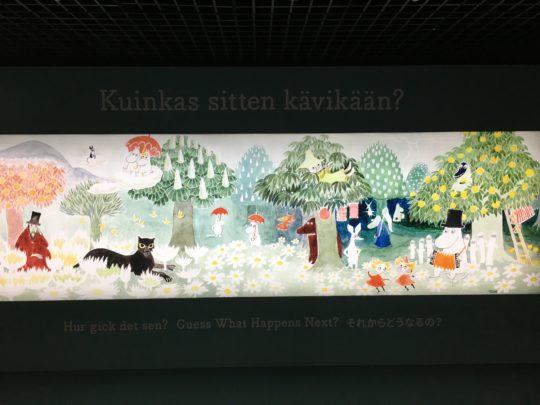 タンペレのムーミン美術館入口で出迎えてくれる巨大原画