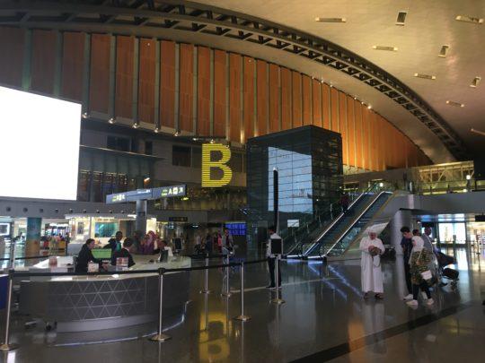 ハマド国際空港 スタバ