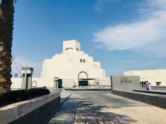 ドーハ シティツアー イスラム現代美術館