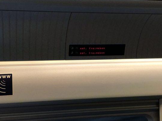 ドイツ鉄道の予約案内表示
