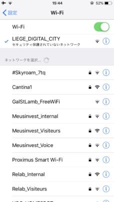 リエージュの公共Wi-Fi