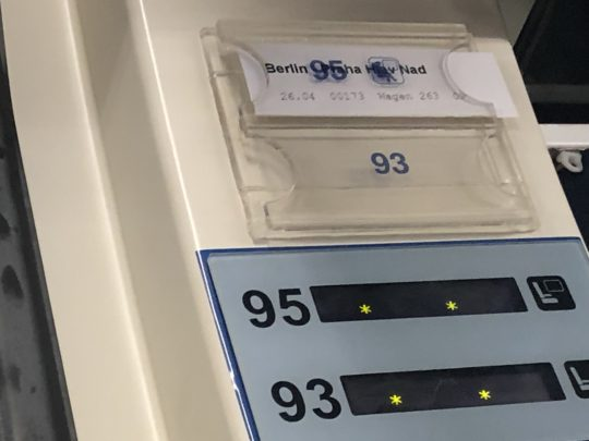 ドイツ鉄道の紙の予約票