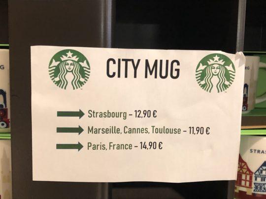 フランススタバマグカップ値段