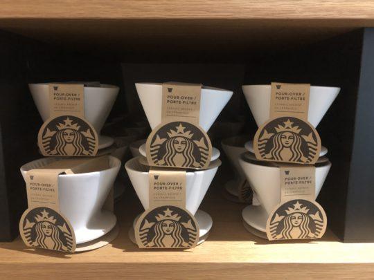 ベルギーのスタバのコーヒードリッパー