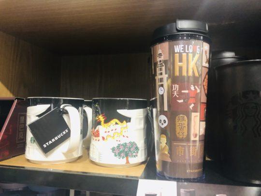 ヴィンテージ香港デザインのスタバタンブラー