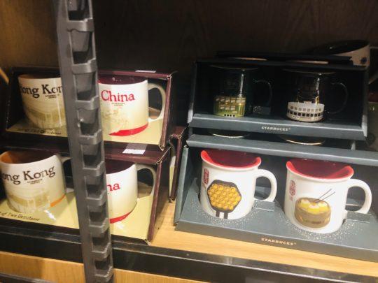 香港のスタバペアマグカップ