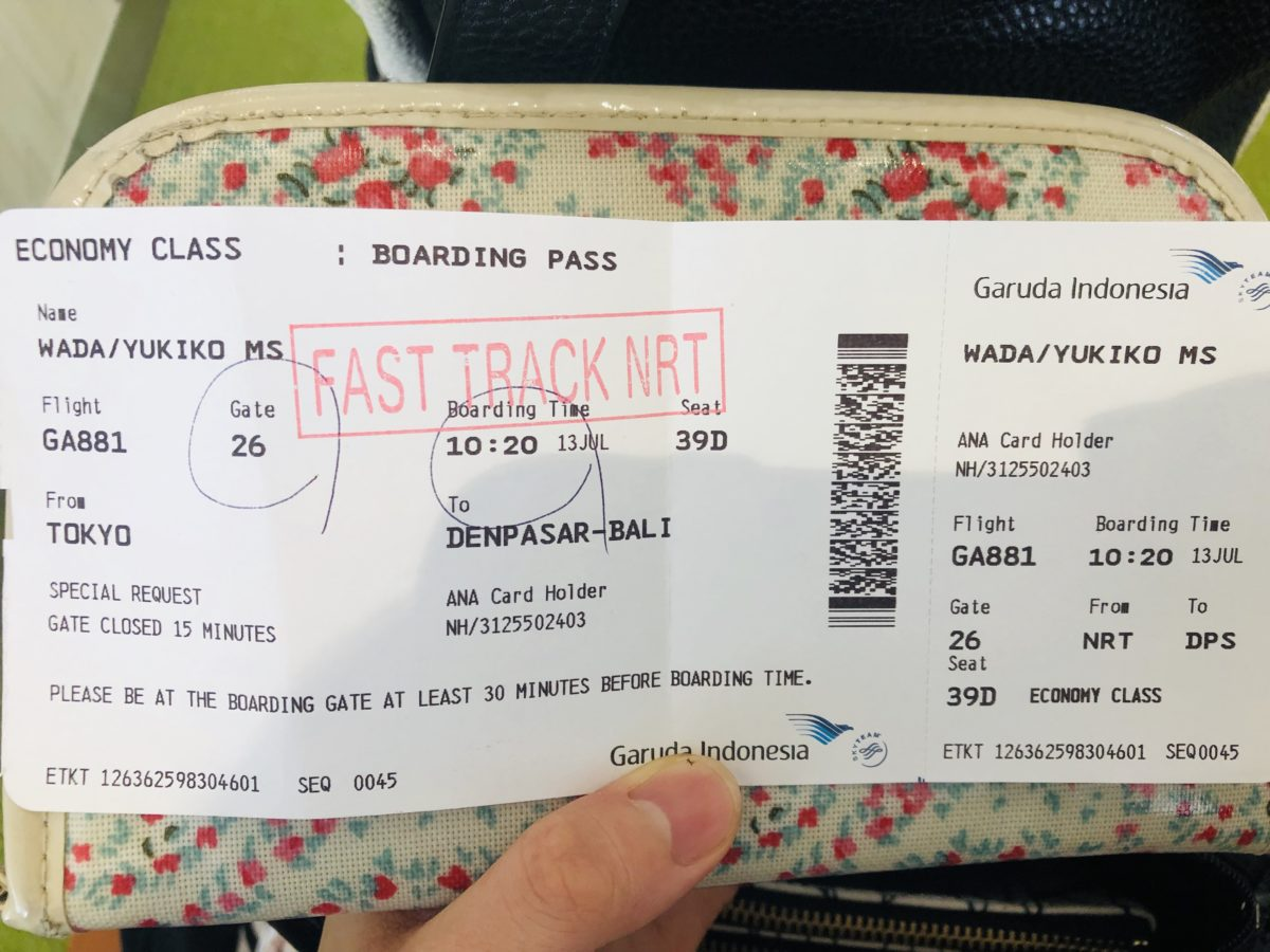 ガルーダインドネシア航空 成田 FAST TRACK