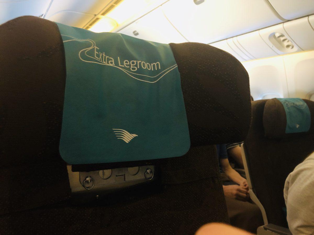 ガルーダインドネシア航空の座席 Extra Legroom