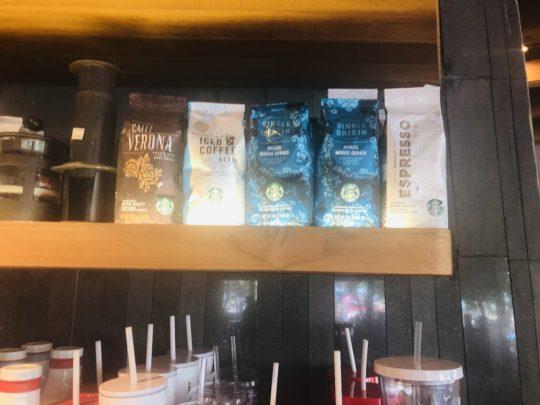 バリのスタバのコーヒー豆