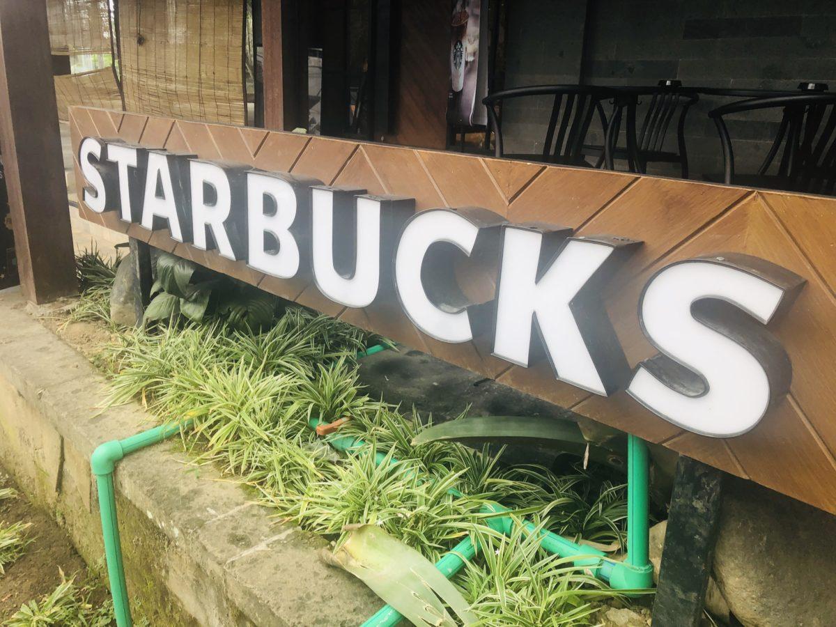 ウブドのスターバックスコーヒー店
