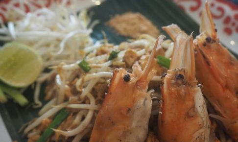 バンコクの一軒家レストラン「バーン・パッタイ」