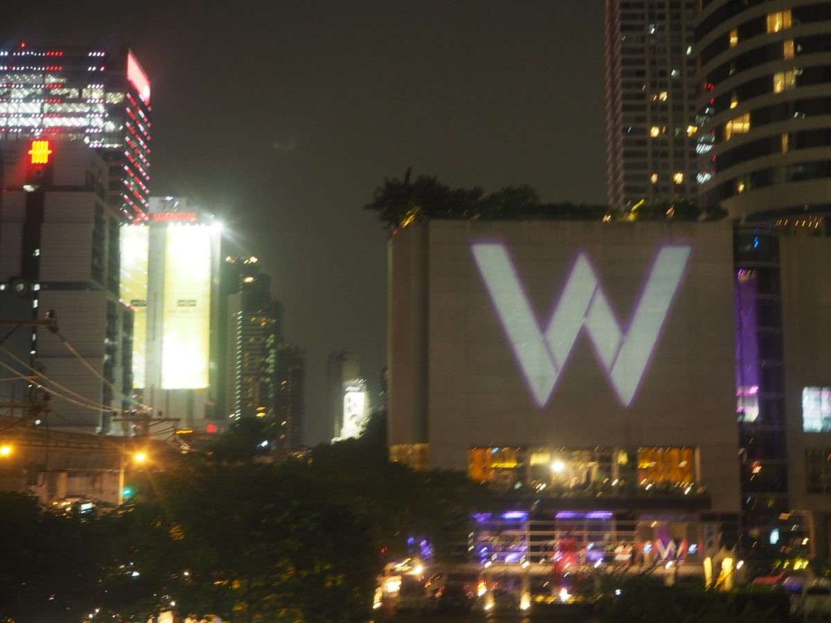 タイのWバンコクホテル