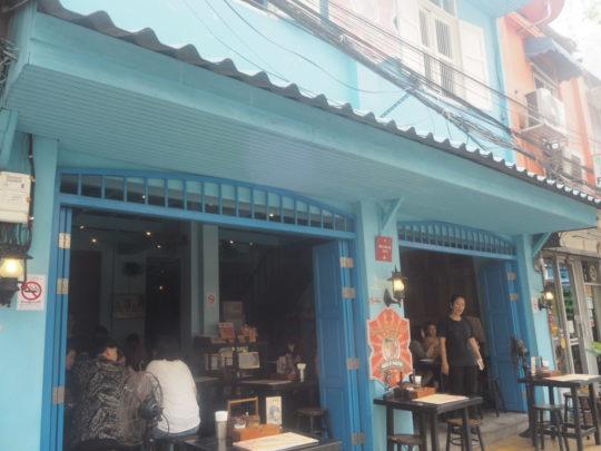 バンコクのレストラン「バーン・パッタイ」