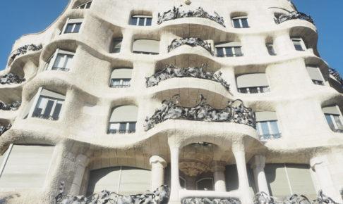 バルセロナのガウディ建築カサミラ