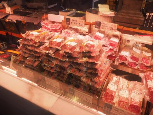 サンミゲル市場のお土産(生ハム)