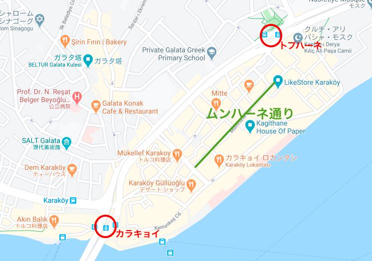 イスタンブール新市街「カラキョイ」エリアの地図