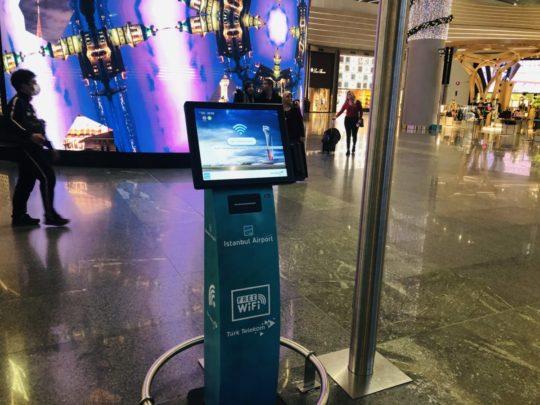 イスタンブール新空港の無料Wi-Fi接続方法