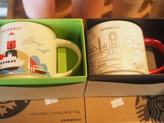 イスタンブールデザインのスタバマグカップ