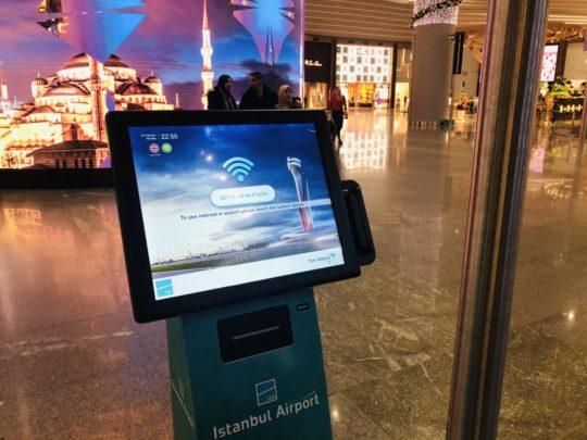イスタンブール新空港の無料Wi-Fiパスワード発券機