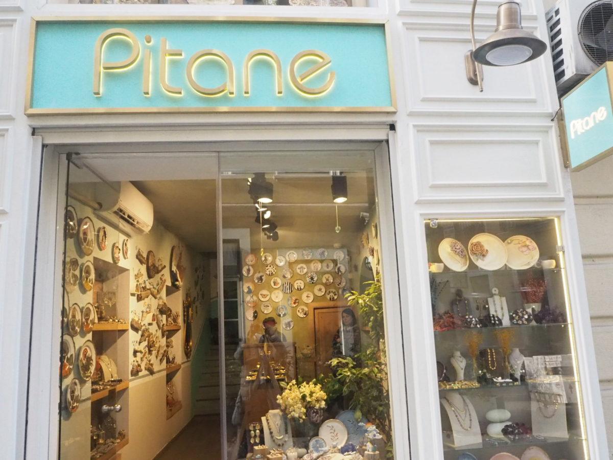 カラキョイのお皿雑貨「Pitane」