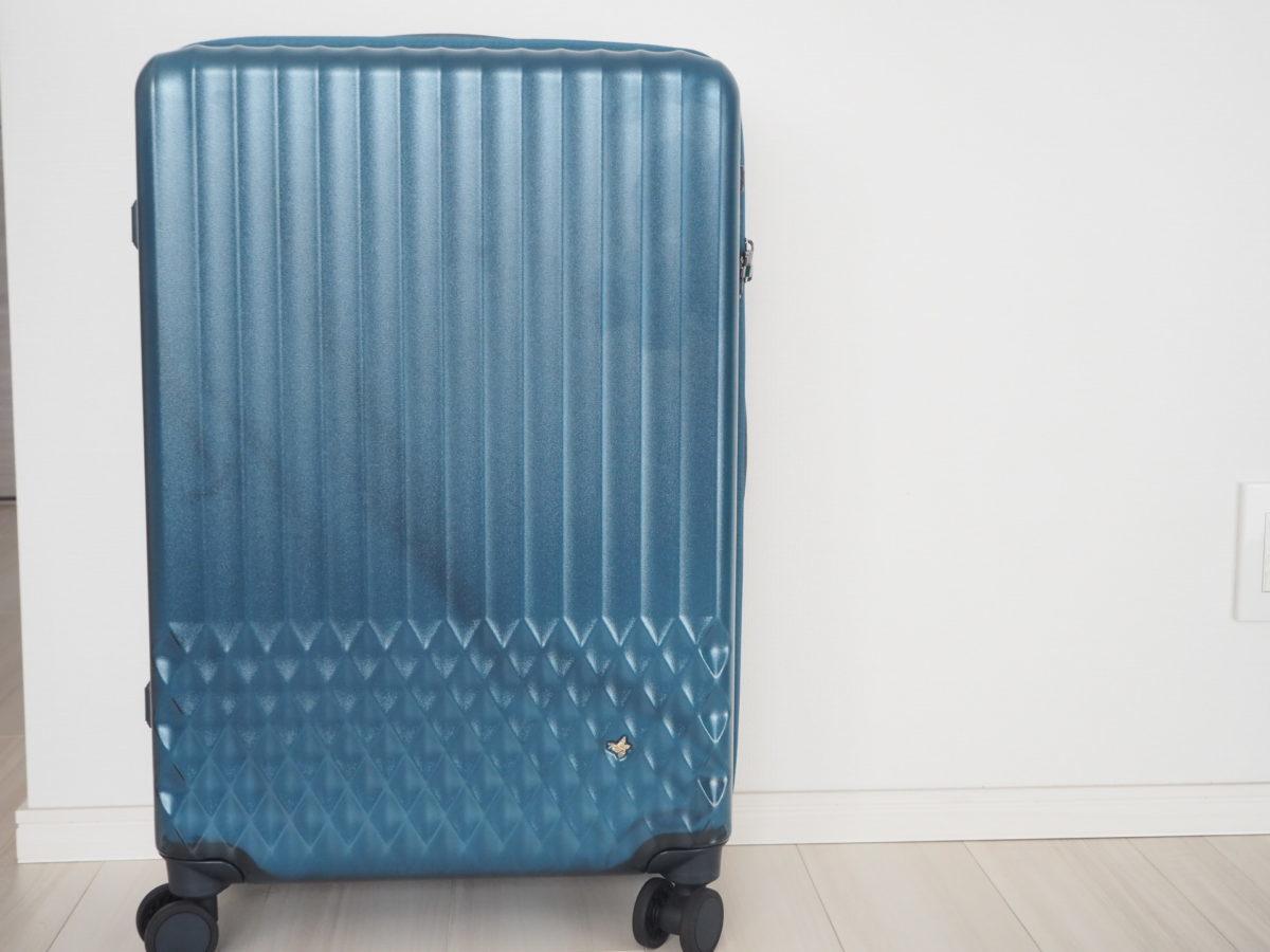 エース(ACE)のハントソロ(HaNT solo)スーツケース53L
