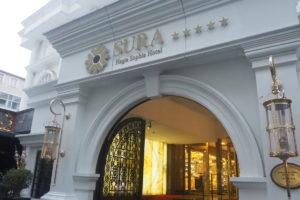 スラハギアソフィアホテル(Sura Hagia Sophia Hotel)