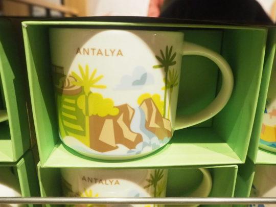 アンタリアデザインのスタバマグカップ