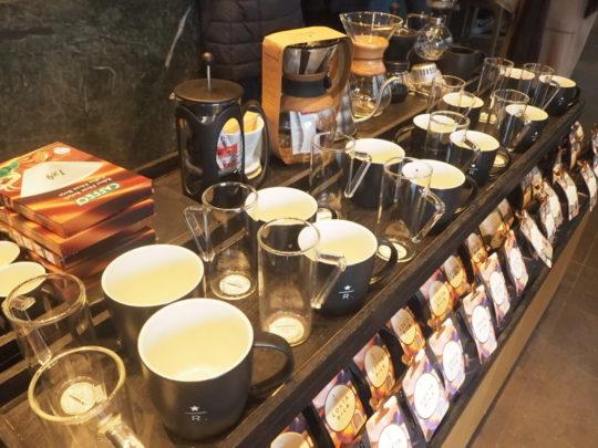 イスタンブールのスターバックスリザーブのコーヒーグッズ