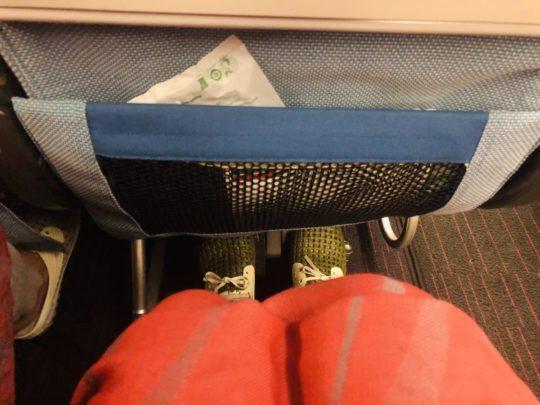 トルコ航空(ターキッシュエアラインズ)のエコノミー座席足元