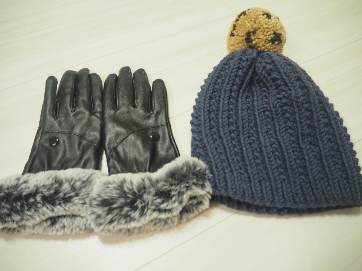 トルコで購入した手袋とニット帽