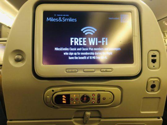 トルコ航空(ターキッシュエアラインズ)の機内Wi-Fi