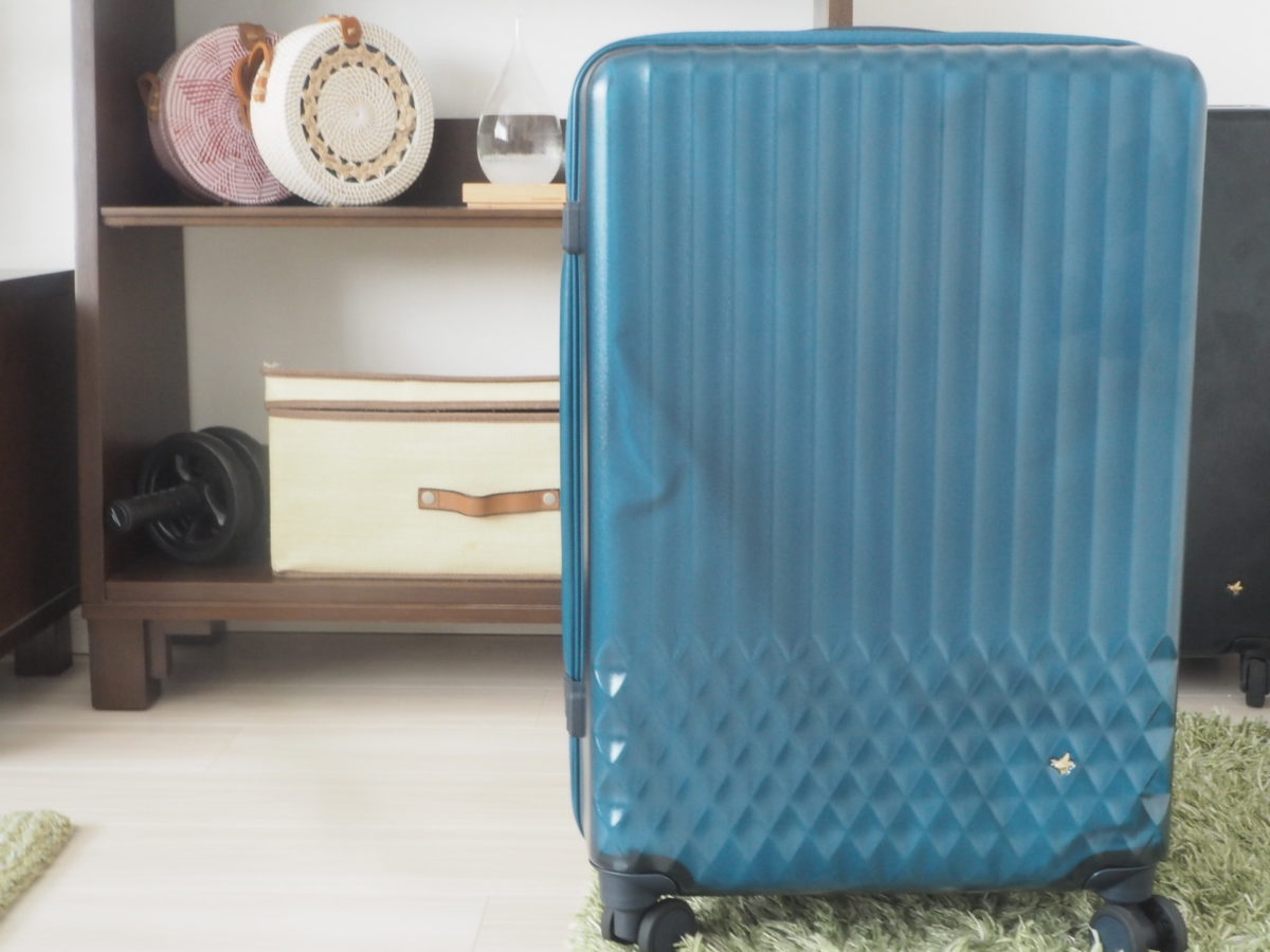 エース(ACE)のハントソロ(HaNT solo)スーツケース