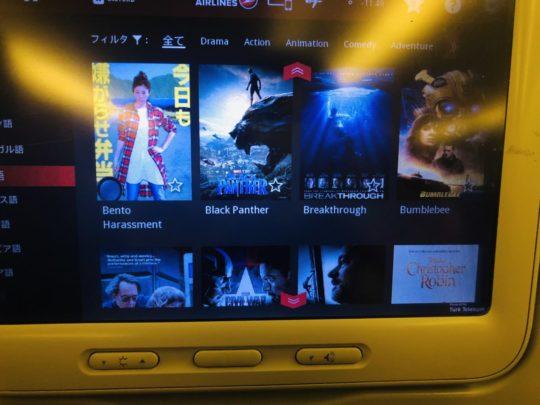 トルコ航空(ターキッシュエアラインズ)のエコノミー座席の映画