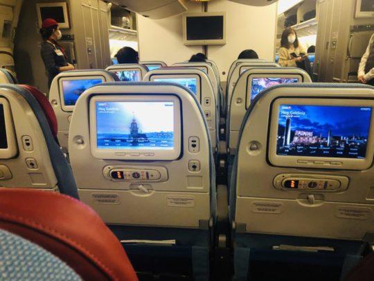 トルコ航空(ターキッシュエアラインズ)のエコノミー座席
