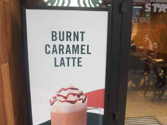 イスタンブールのスタバ限定メニュー(Burnt Caramel Latte)