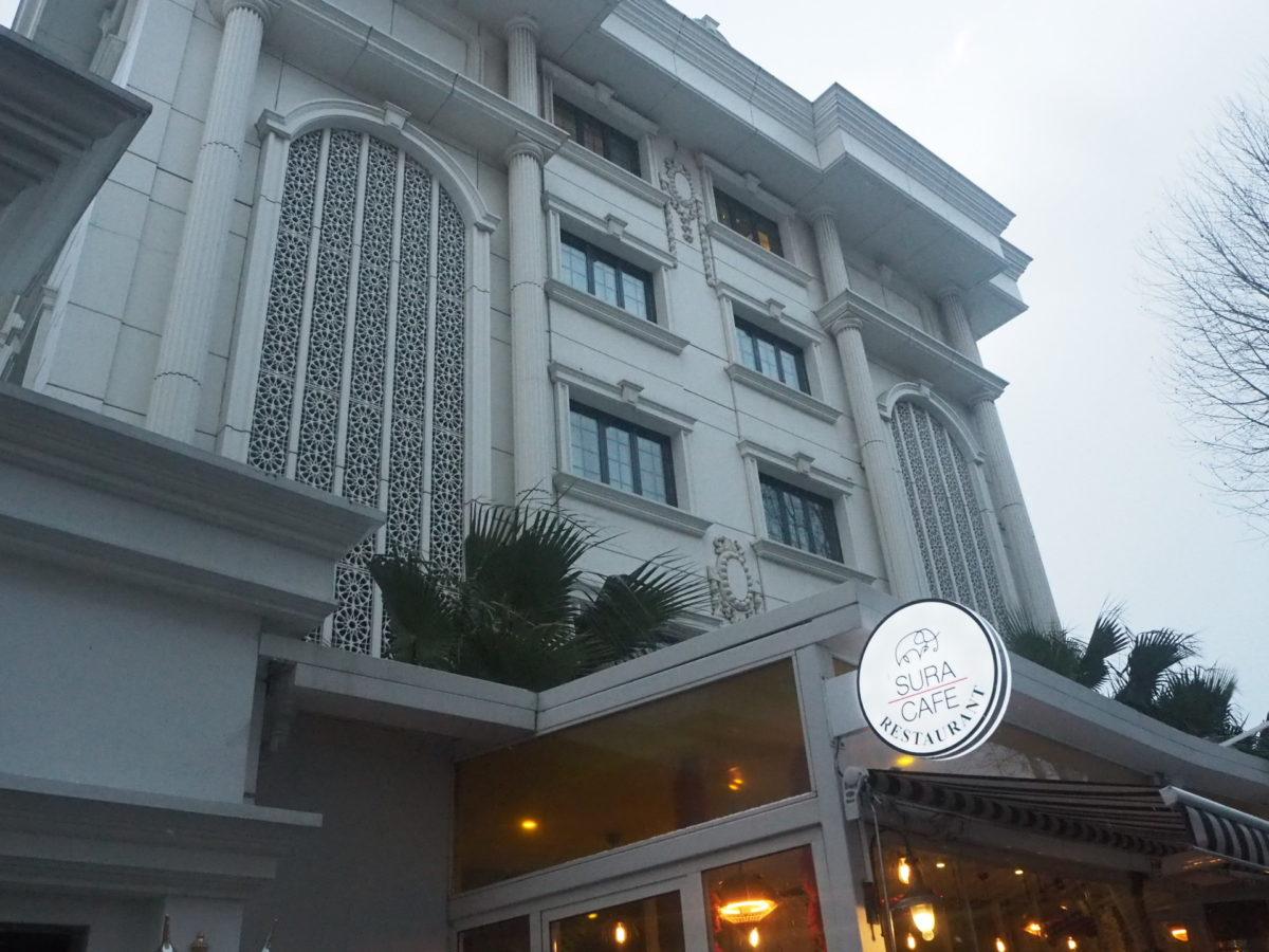 スラハギアソフィアホテル(Sura Hagia Sophia Hotel)の外観