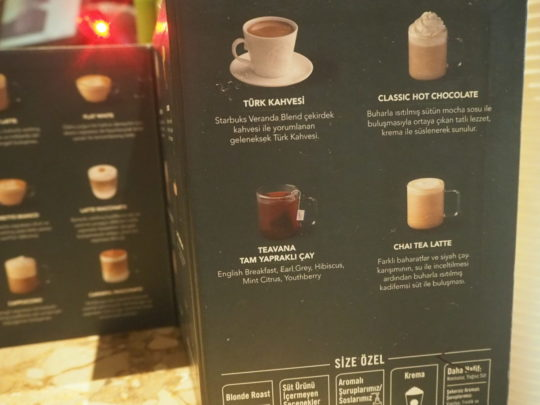 イスタンブールのスタバコーヒー