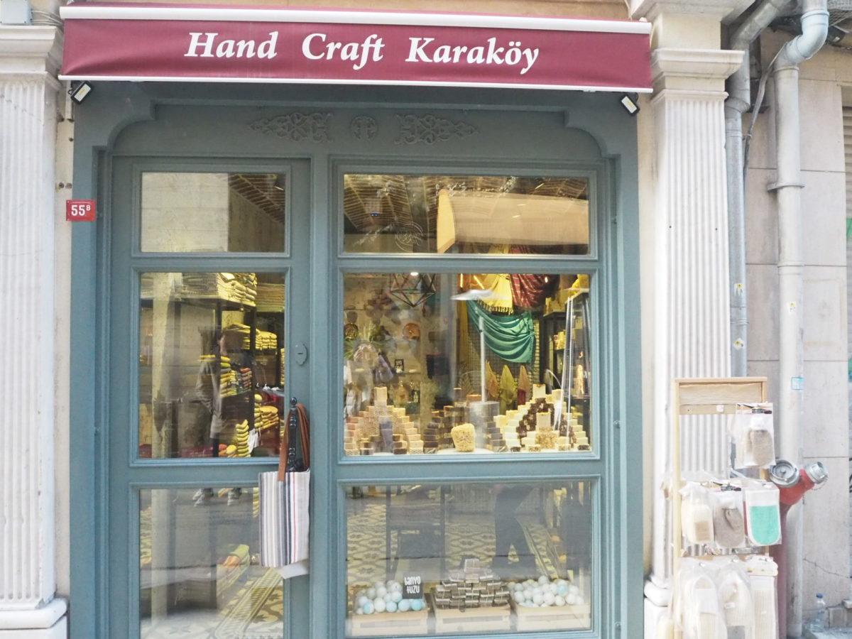 イスタンブール新市街の「ハンドクラフトカラキョイ」