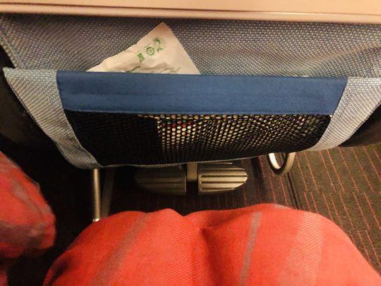 トルコ航空(ターキッシュエアラインズ)のエコノミー座席のフットレスト