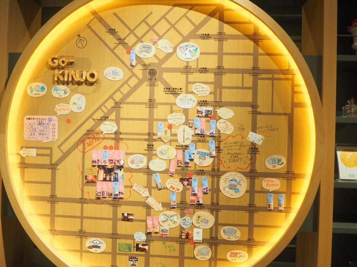 星野リゾートOMO7旭川のGO-KINJO看板