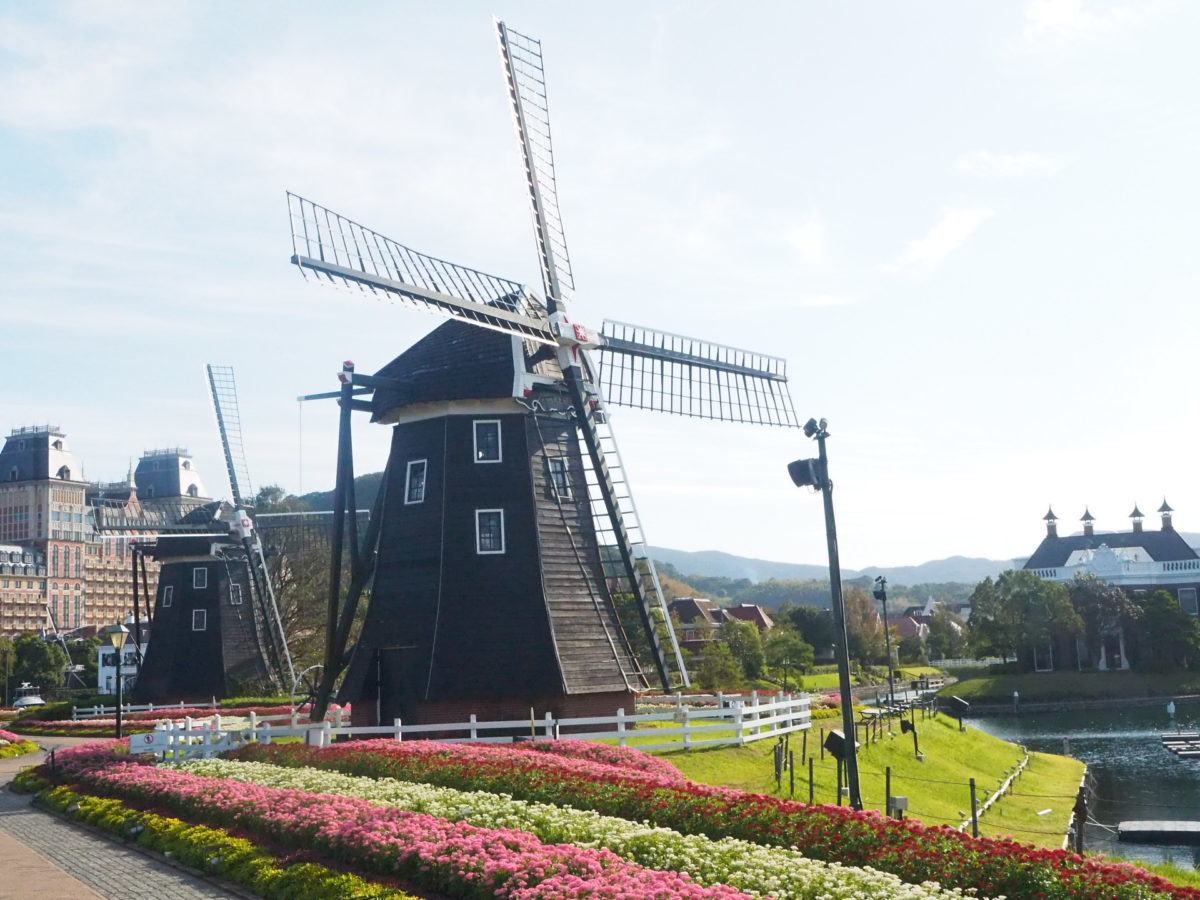 開園前のハウステンボスの風車